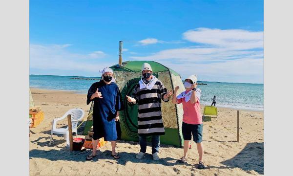 【6/5,6開催】ビーチサウナからの海ダイブ&チルアウトBeach Sauna Session in Ajigaura イベント画像2