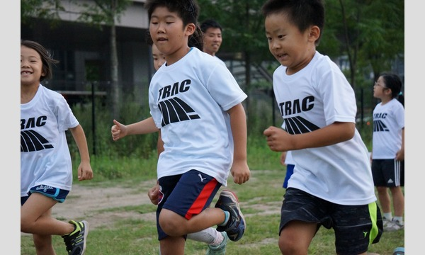 TRAC走り方教室〜最速への道〜 イベント画像1