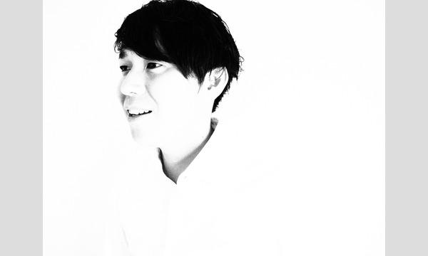 奥山淳志写真展「さようならのはじまり」関連イベント イベント画像3