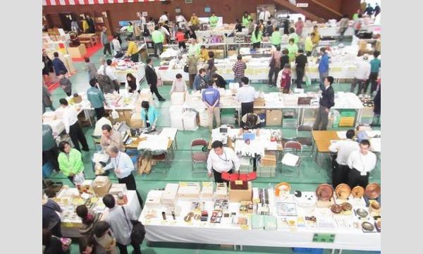 第30回関西矯正展大阪刑務所の特設会場で関西矯正展が開催されます。 in大阪イベント