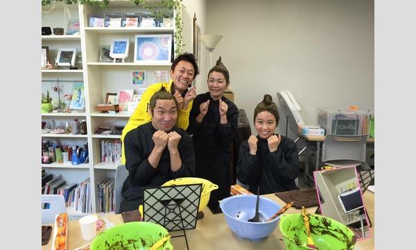 100%天然植物で髪と心も健康になる!ヘアケアレッスン in神奈川イベント