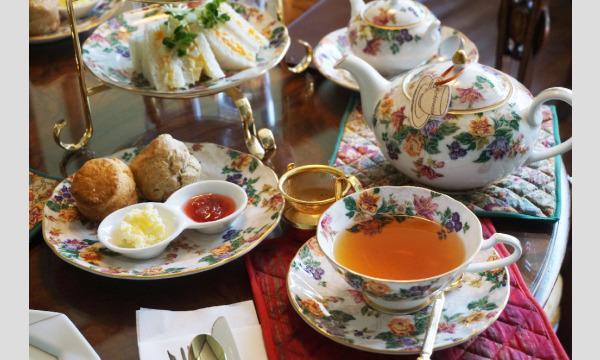 お茶旅講座第22回 日本の紅茶文化を学ぶ~和紅茶のふるさとを訪ねて イベント画像2