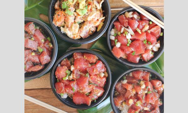 キタニ トモコの旅カルチャー講座 第29回 食で旅するハワイ~食のプロが教えてくれたグルメなハワイイベント