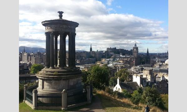 お茶旅講座 第20回「お茶で巡るスコットランド紀行」 イベント画像1