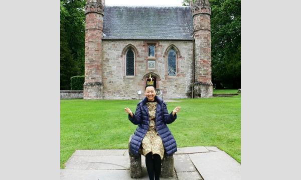 お茶旅講座 第20回「お茶で巡るスコットランド紀行」 イベント画像3
