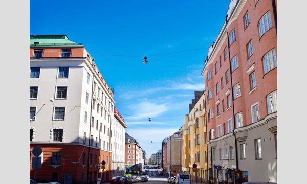 キタニ トモコの旅カルチャー講座 第25回 森と湖の国~フィンランドで巡るウエルネスな旅イベント