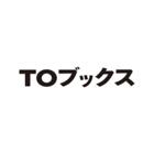 株式会社TOブックス イベント販売主画像