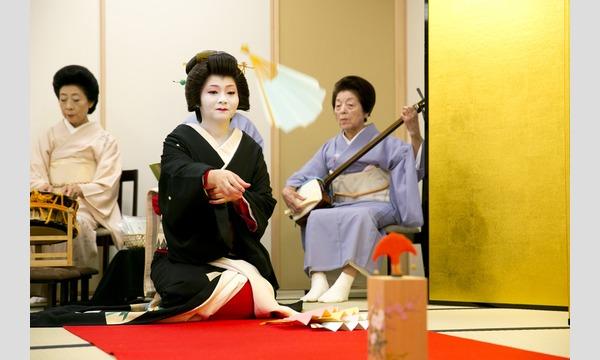 【9月公演】芸者とお座敷あそび@コレド イベント画像3