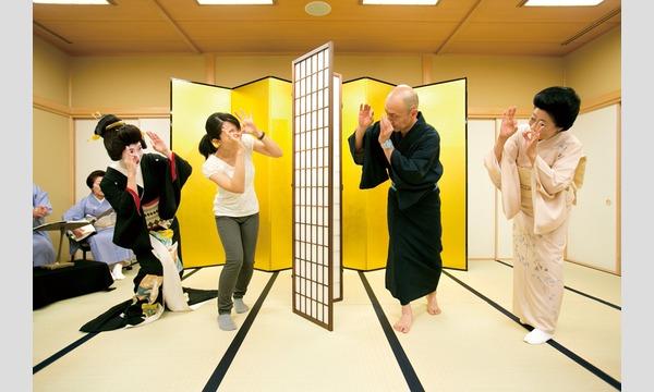 東京おもてなしエクスペリエンス ラリー 芸者&メイド イベント画像2