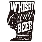 ウイスキー&ビアキャンプ実行委員会 イベント販売主画像
