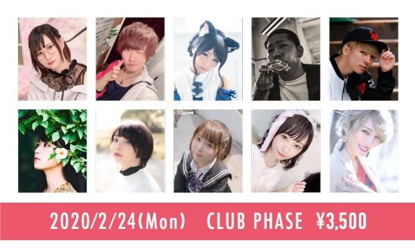 ふぁんすま!!!-Fun!Fan!Smile!-3rd LIVE イベント画像2