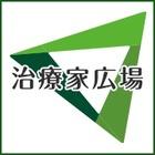 株式会社プロキュア・ジャパン 治療家広場セミナー事業部のイベント