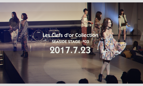 【7/23】レクレドールコレクションシーサイドステージ#03 イベント画像2