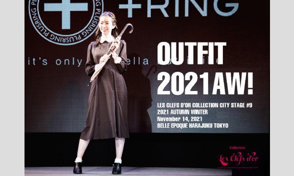 レクレドールコレクション2021AWシティステージ#9 イベント画像3