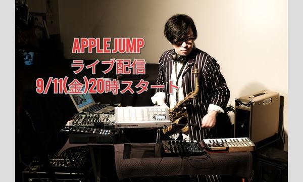 横田寛之 ライブ配信@Apple jump イベント画像1