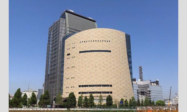 「なにわの歴史をひとめぐり」大阪歴史博物館 常設展示チケット  イベント画像1