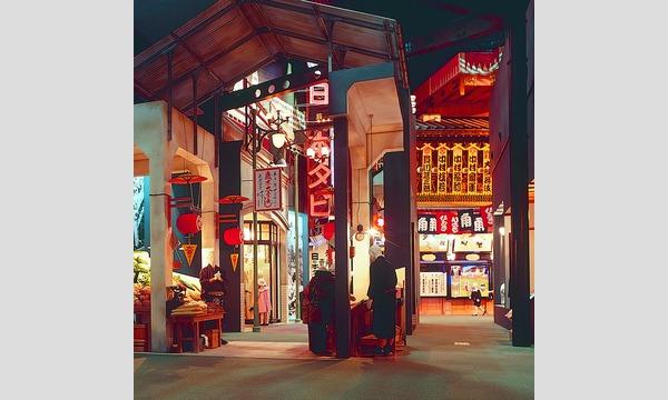 「なにわの歴史をひとめぐり」大阪歴史博物館 常設展示チケット  イベント画像3