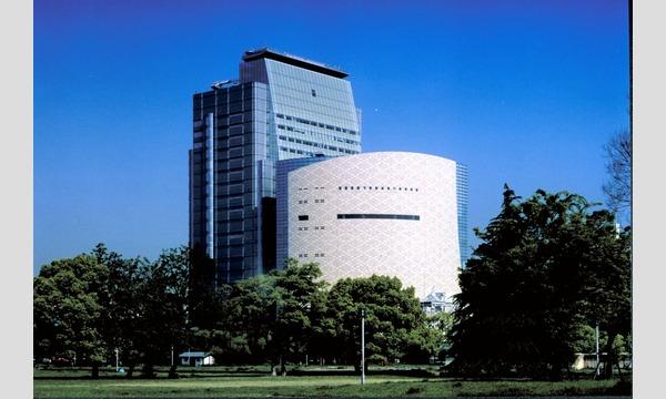 大阪歴史博物館 特別企画展「大阪の近代化と町―水帳から公文書へ―」 イベント画像2