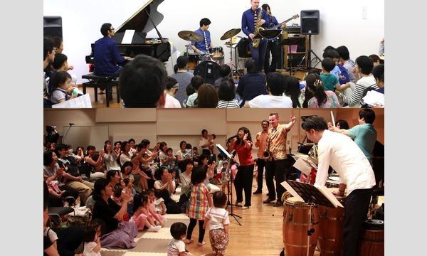 9/21(金)福本純也Boylston Jazz 「ファミリーラテンJAZZコンサート」 イベント画像2