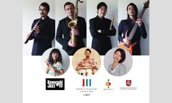 9/21(金)福本純也Boylston Jazz 「ファミリーラテンJAZZコンサート」 イベント画像3