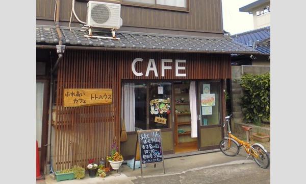 ぶんぶんカフェ プレ企画part3 イベント画像2