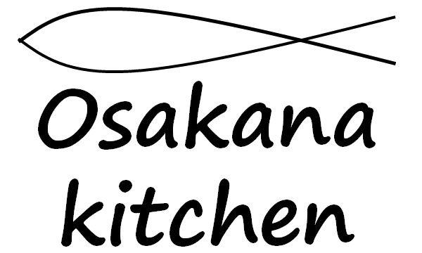 おさかなキッチン 魚のさばき方教室 8/3(土) イベント画像1