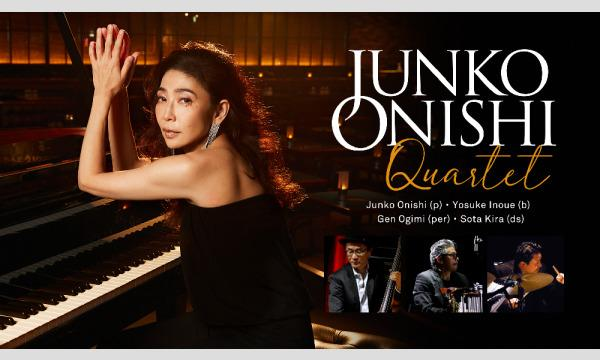 大西順子『JUNKO ONISHI QUARTET』 イベント画像1
