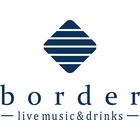 borderのイベント