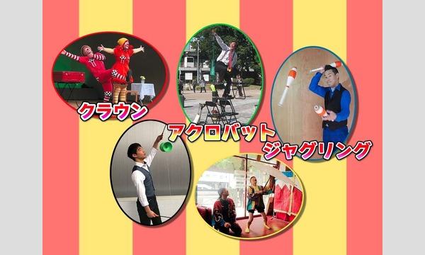 ロケットサーカス第2回公演「STARDUST」 イベント画像2