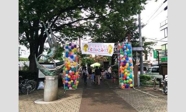 荒川遊園地通り「すとりぃとふぇす2018」 イベント画像2