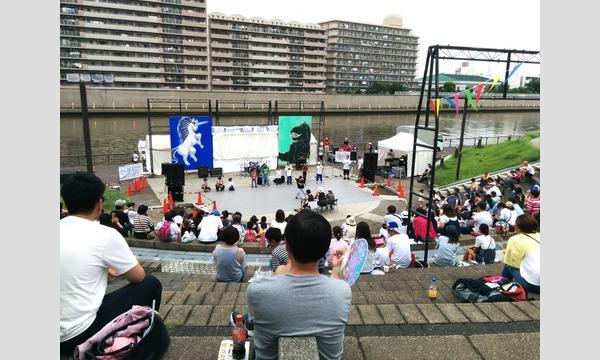 荒川遊園地通り「すとりぃとふぇす2018」 イベント画像3