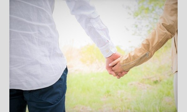 ~LOVE ALL~ 一生愛し愛されるための恋愛講座 イベント画像1