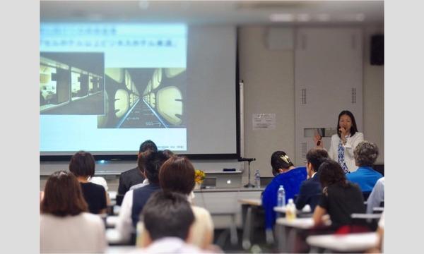 【2020年7月21日開催】~グローバル時代のビジネスセンスを磨く~芸術講座 イベント画像2