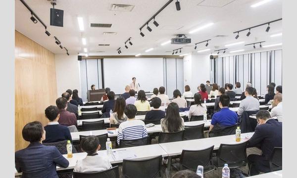 ビジネスと家庭を繁栄させる冥想講座 イベント画像2