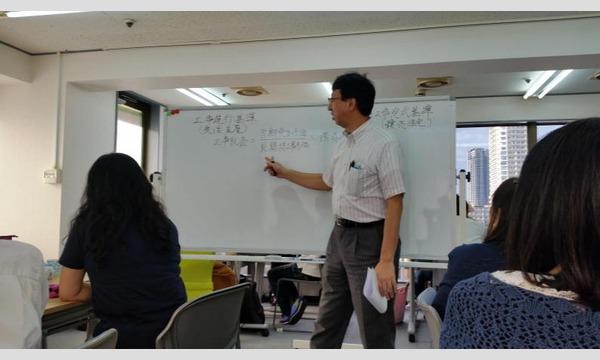 プレミアムフライデー特別企画 簿記学習に必要な方程式の基礎&連結会計の基礎がわかるセミナー@うめスタ イベント画像2