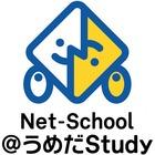 ネットスクール株式会社 大阪事業部 イベント販売主画像