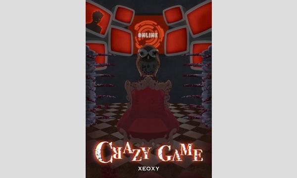 体験型オンライン謎解きゲーム『CRAZY GAME』追加公演 イベント画像1