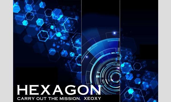 体験型リアル謎解きイベント『HEXAGON』 イベント画像1
