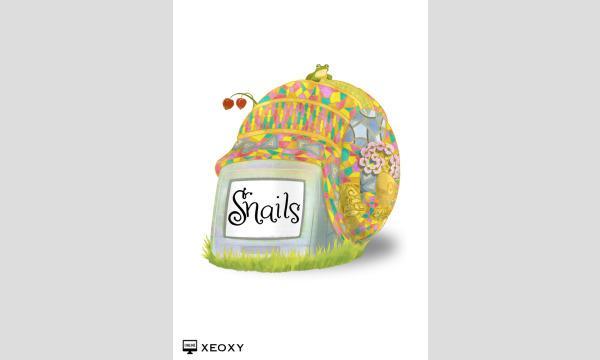 XEOXYの体験型オンライン謎解きゲーム『Snails』イベント