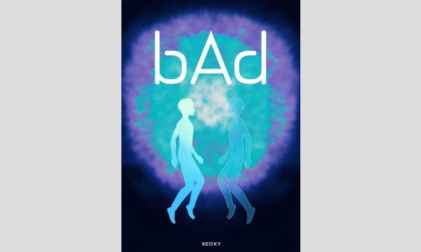 XEOXYの体験型リアル謎解きゲーム『bAd』イベント