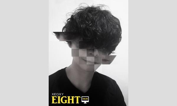 XEOXYの体験型オンライン謎解きゲーム『EIGHT』イベント