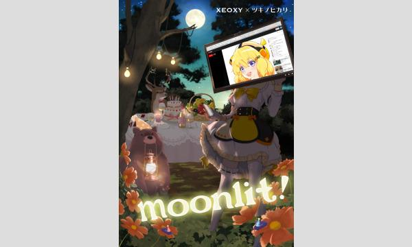 体験型リアル謎解きゲーム『moonlit!』大阪公演 イベント画像1