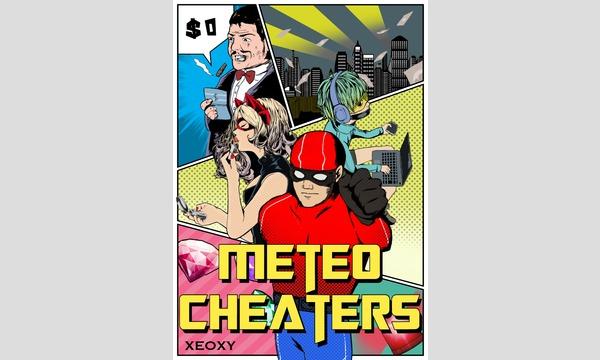 体験型リアル謎解きゲーム『METEO CHEATERS』大阪公演 イベント画像1