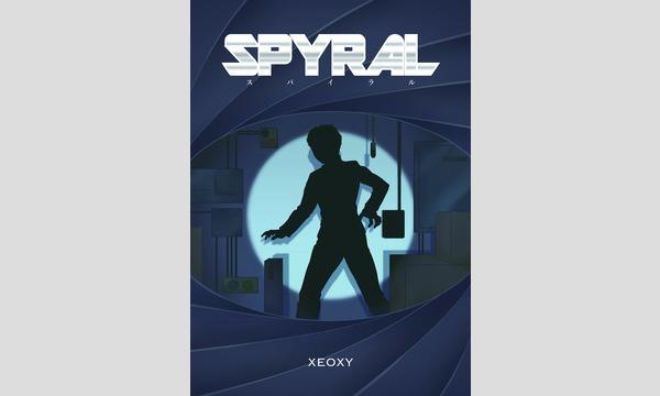 体験型リアルスニーキング謎解きゲーム『SPYRAL』 ※2021年1月分 イベント画像1