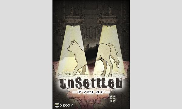 体験型オンライン謎解きゲーム『unSettLeD(アンセトルド)』追加公演 イベント画像1