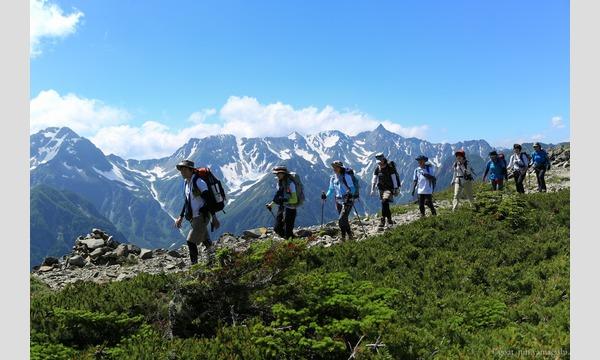 「岳都・松本 山岳フォーラム」第2回山ゼミ 「山道具の寿命とメンテナンス」 イベント画像1