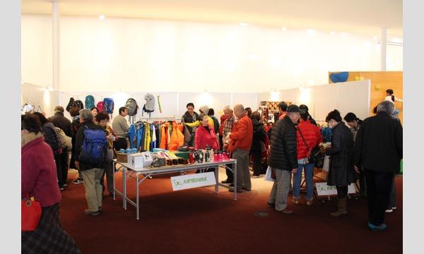 第8回 岳都・松本「山岳フォーラム」 イベント画像2