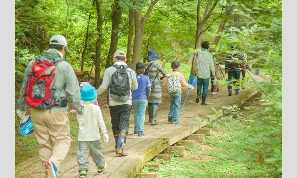 「岳都・松本 山岳フォーラム」 第3回 山ゼミ イベント画像1