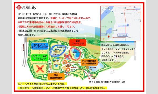 2021 東京Lilyプール撮影会【2日目】 イベント画像2