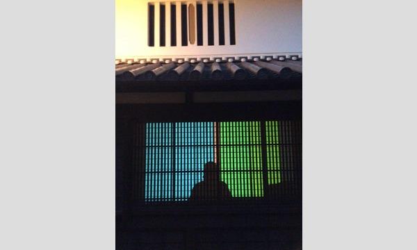 「 煤色あはひ展 」 & 「 ナラ・ツムグ・モノ・オト 」 in 今井町 恒岡町屋 イベント画像2